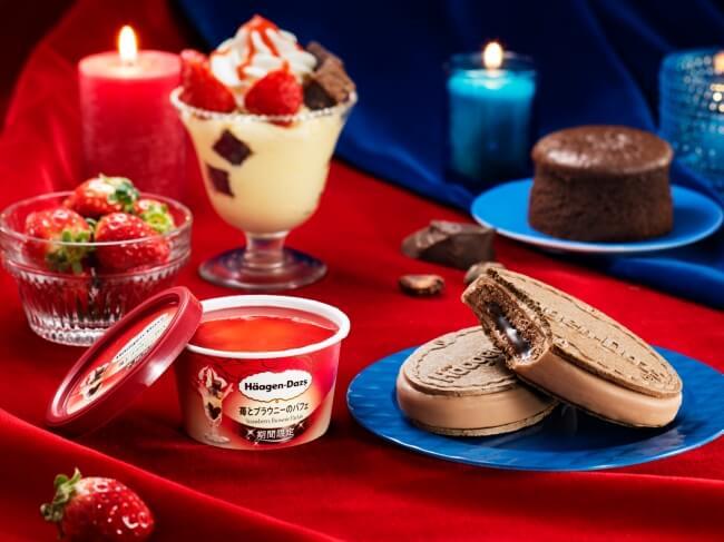 ハーゲンダッツ haagen-dazs アイス icecream スイーツ sweets 3