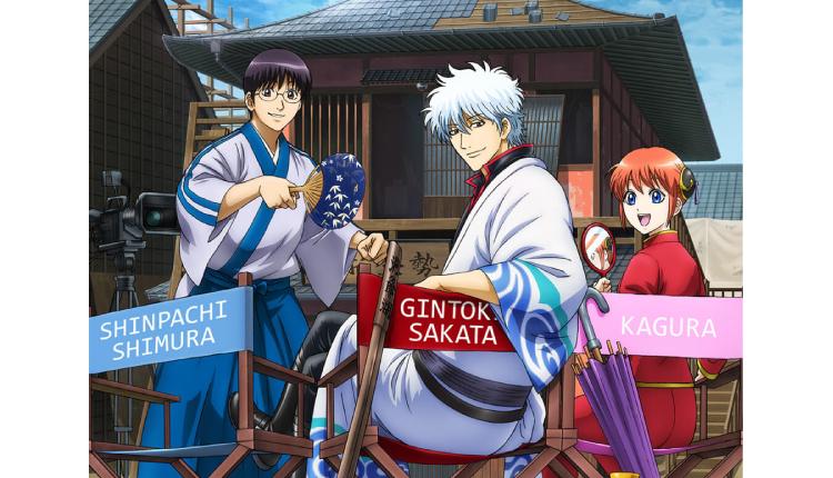 Gintama 2021 Ger Sub