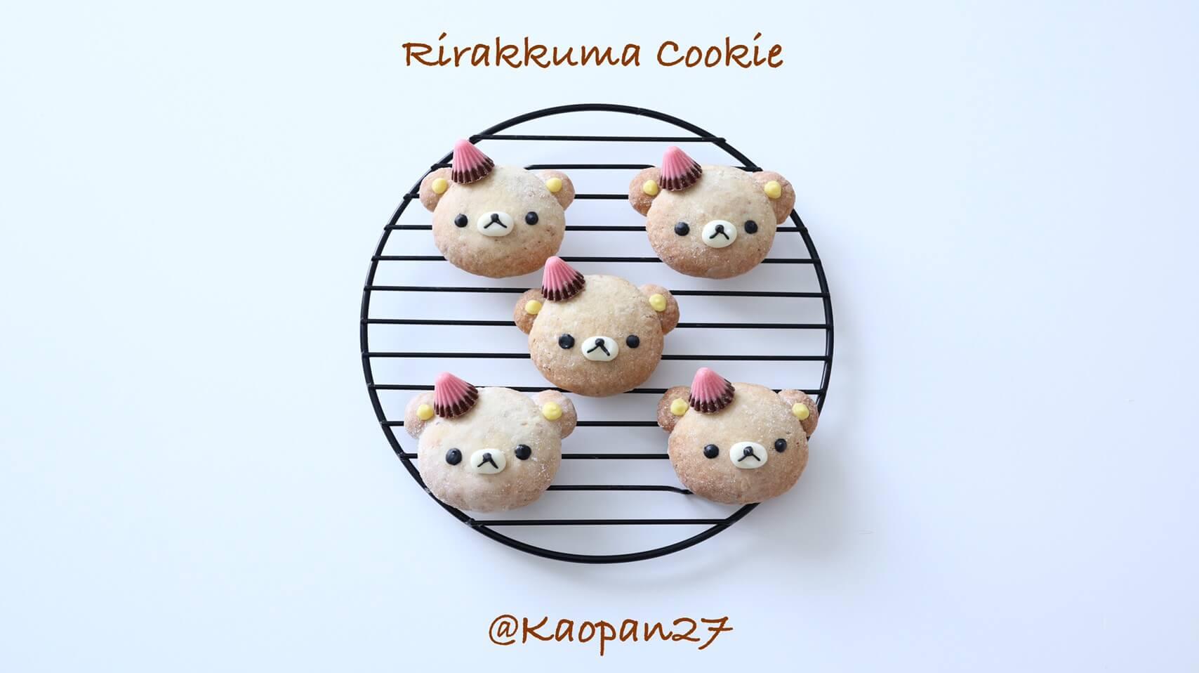 ポムポムプリン スイーツ レシピ pompompurin Sweets Recipe 布丁狗 甜點 食譜7