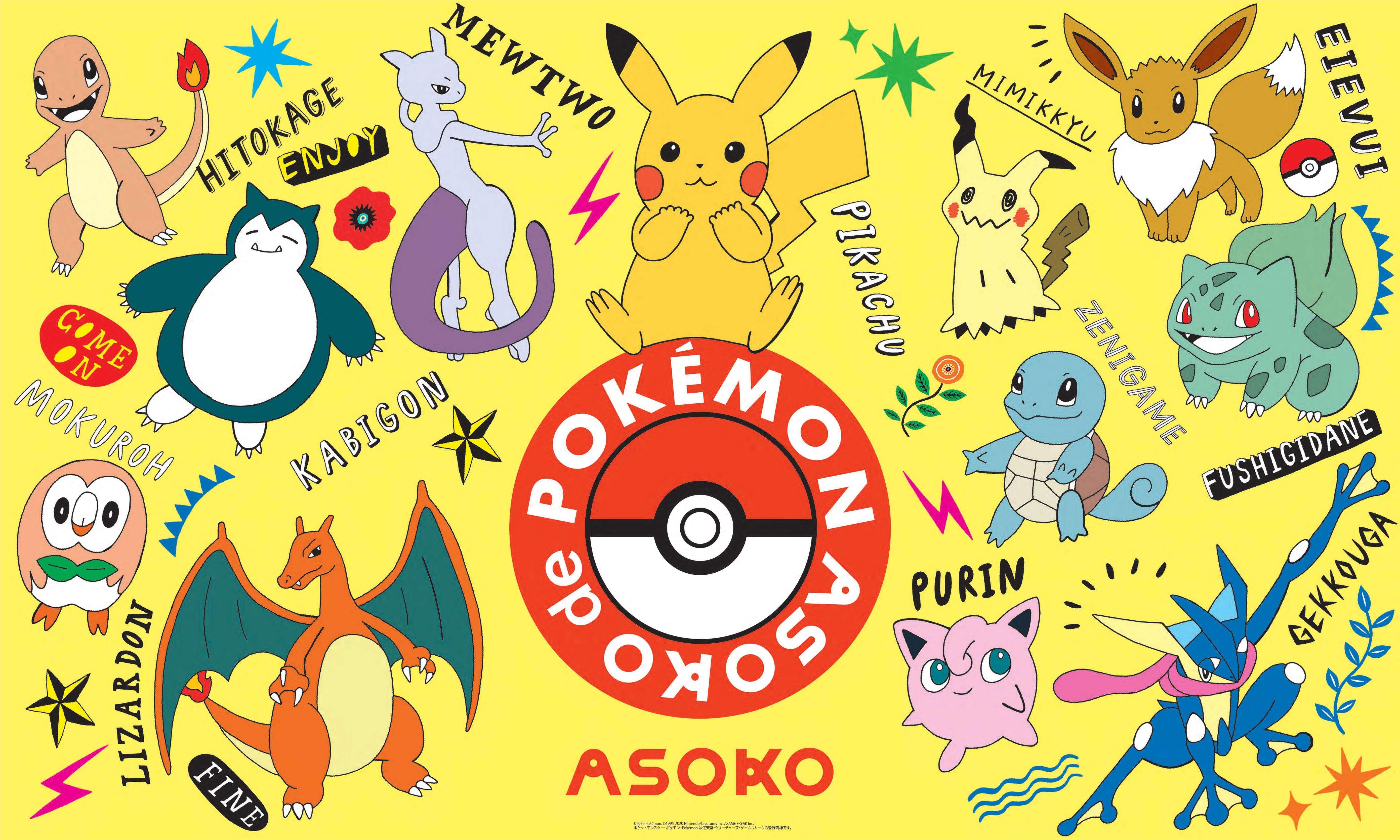 asoko-de-pokemon-%e3%83%9b%e3%82%9a%e3%82%b1%e3%83%a2%e3%83%b3-2