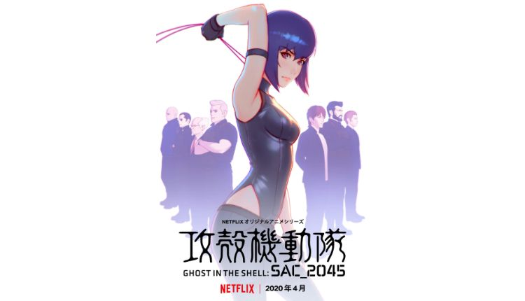 Ghost In The Shell Sac 2045 Anime S Trailer Reveals April 2020 Netflix Release Moshi Moshi Nippon もしもしにっぽん