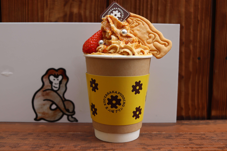 京 八坂プリン「あったかプリンラテ」 京都 スイーツ ドリンク Kyoto puddding sweets 2