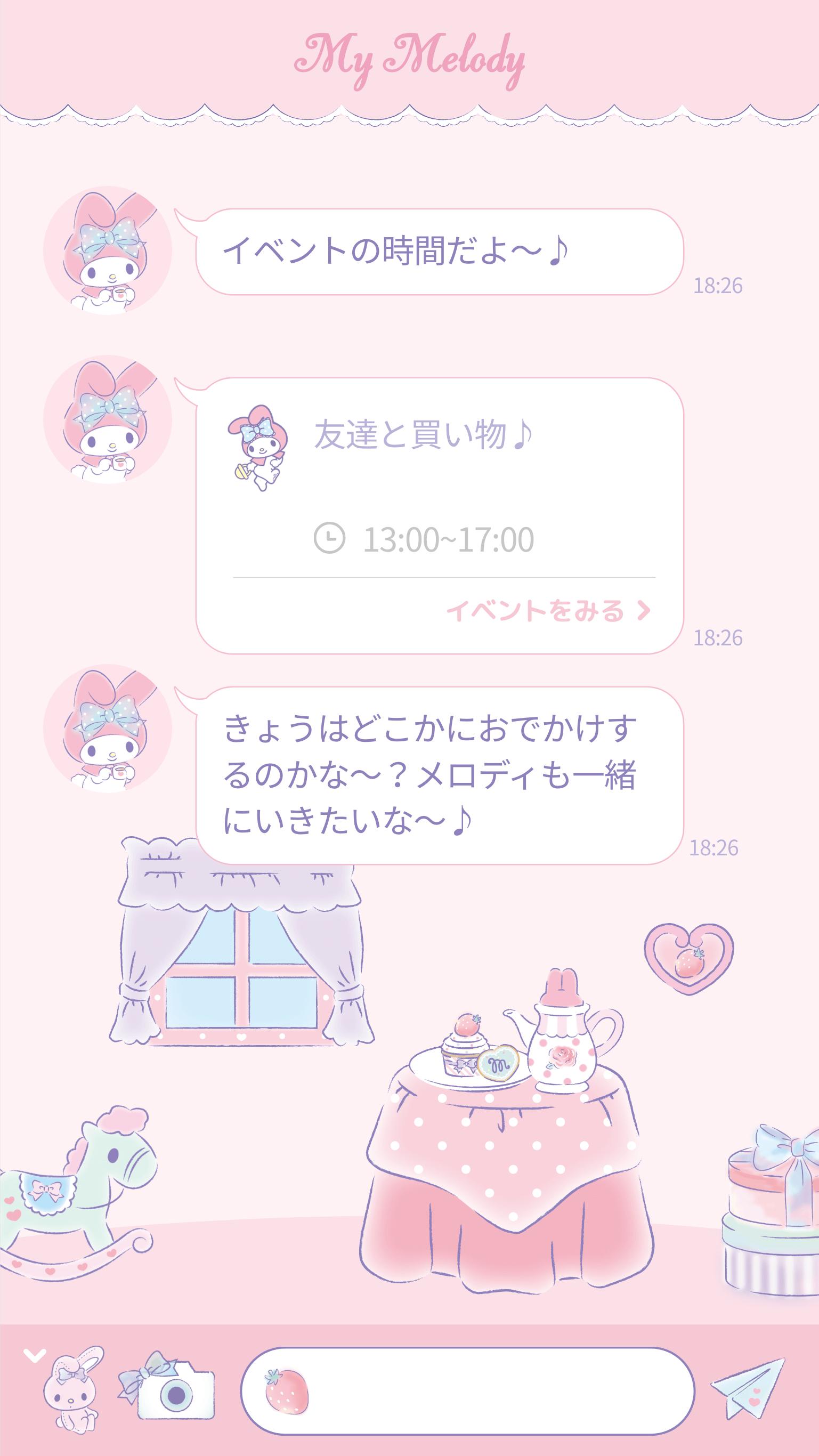 マイメロディ アプリ My Melody 美樂蒂 schedulealart