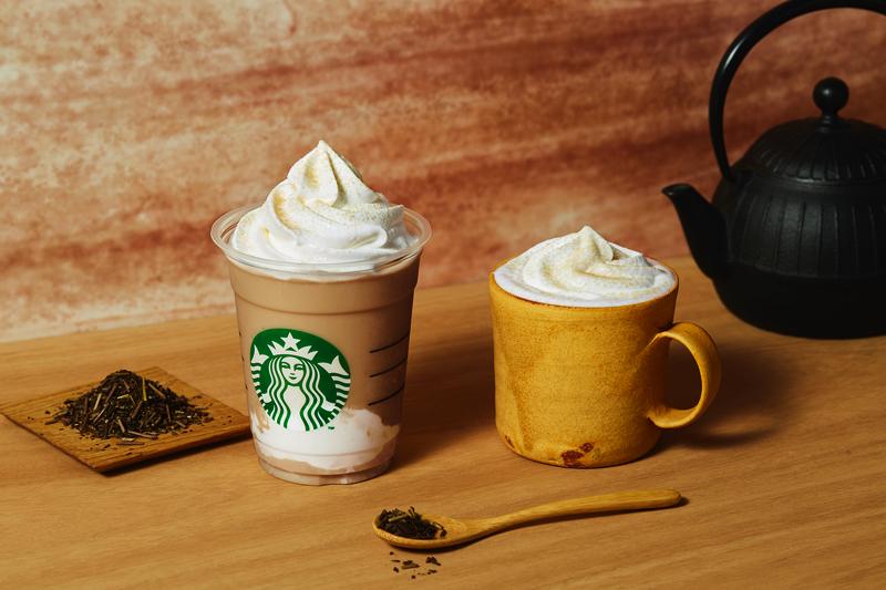 Starbucks Seasonal Drinks Calendar 2022.