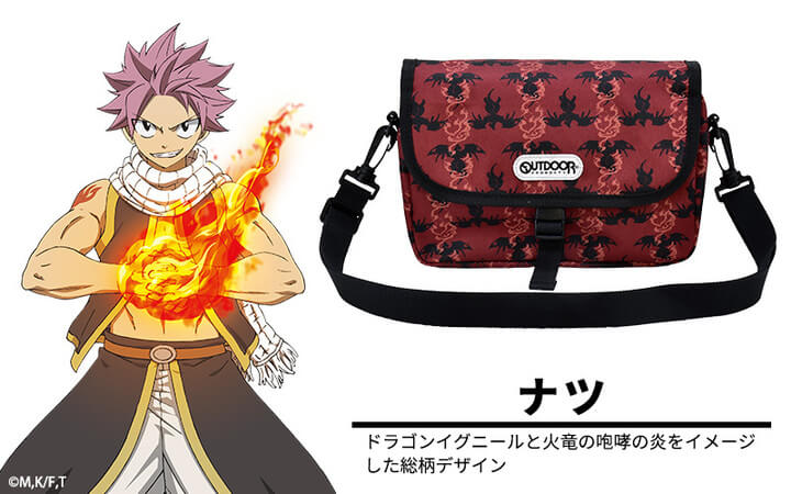 FAIRY TAIL フェアリーテイル グッズ merchandise shoulder-1