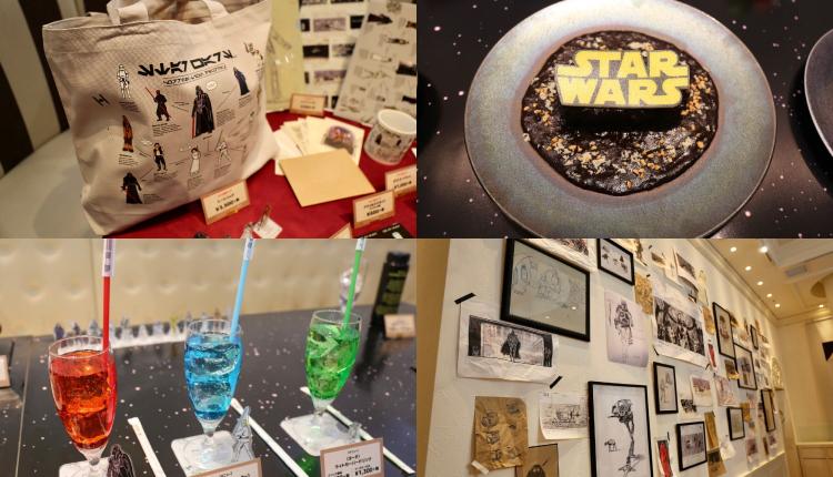 スター・ウォーズ-コラボカフェ-Star-Wars-collaborate-cafe-