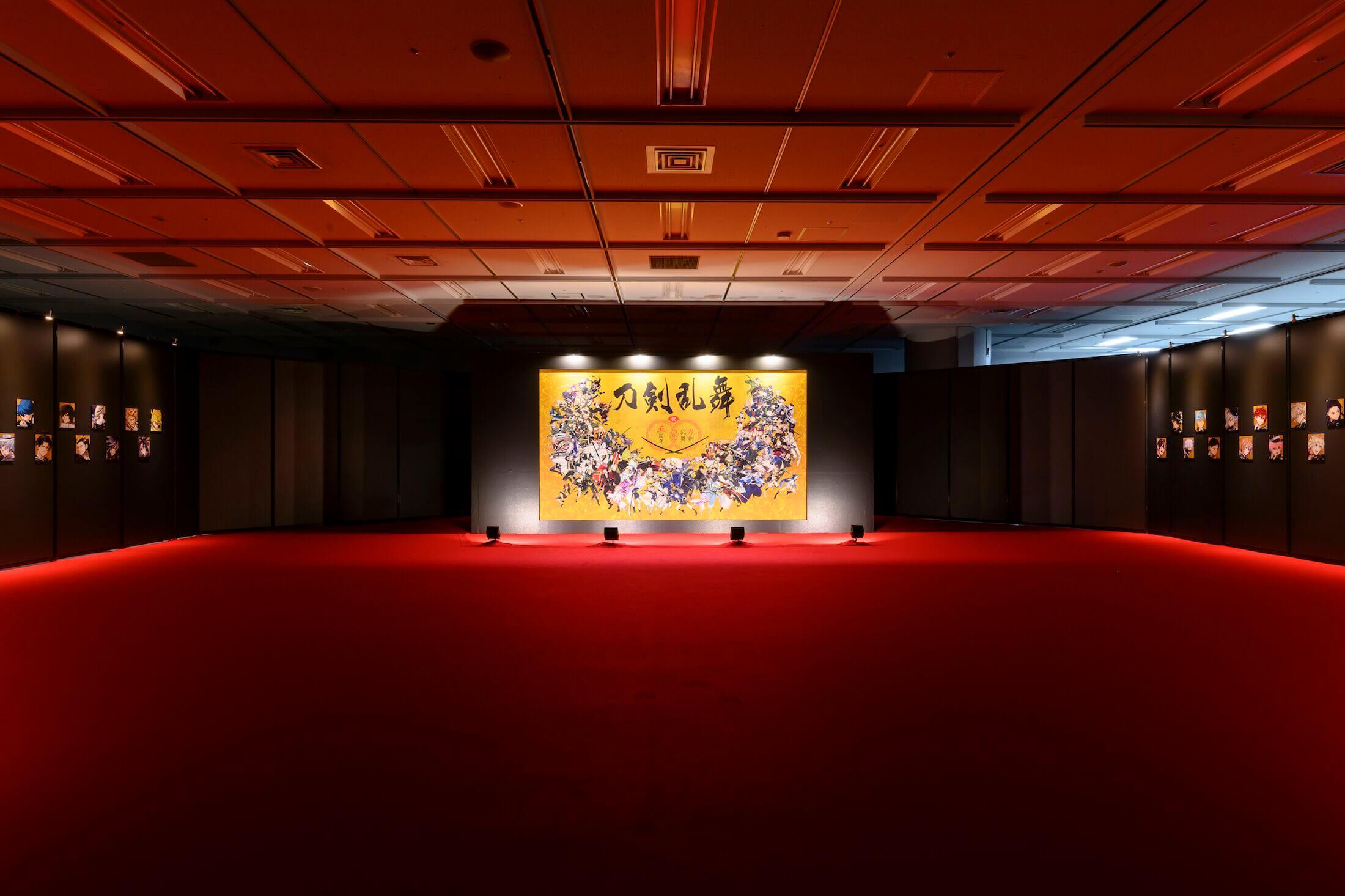 刀剣乱舞 展示会 Token Ranbu 2
