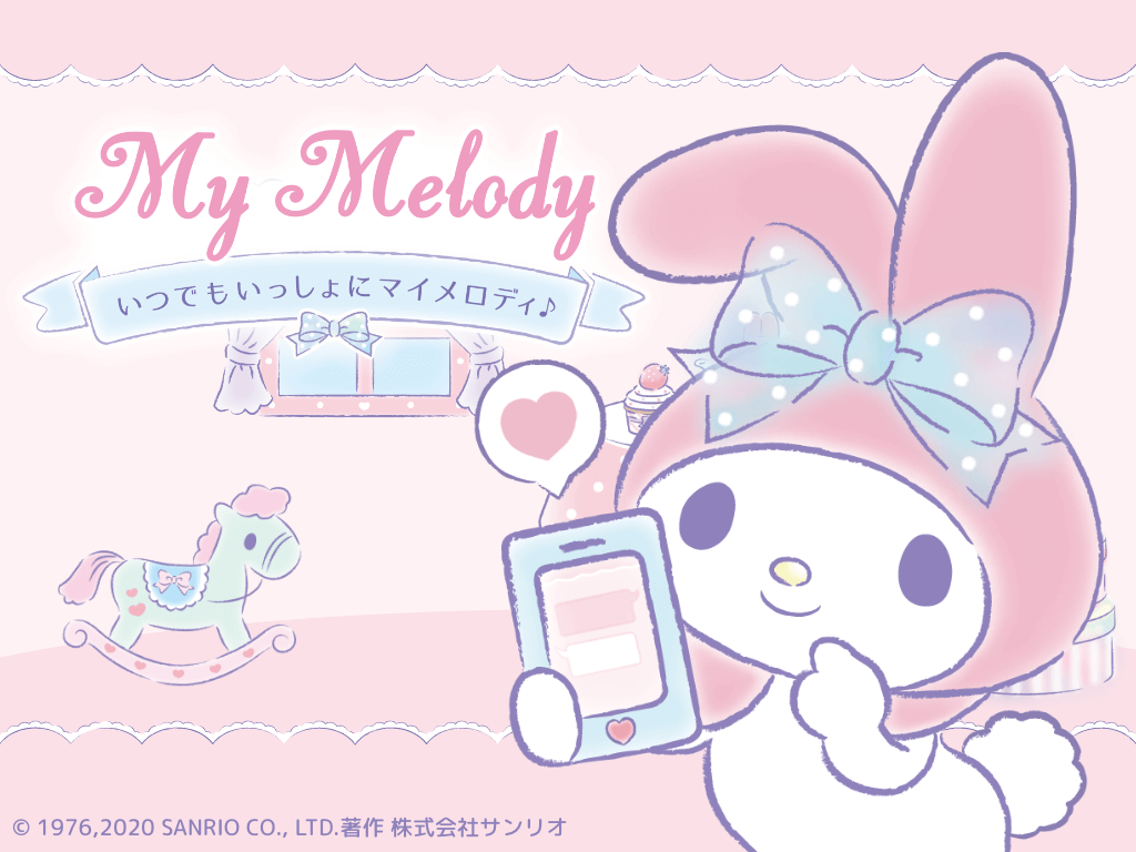 My Melody Name Tag Set