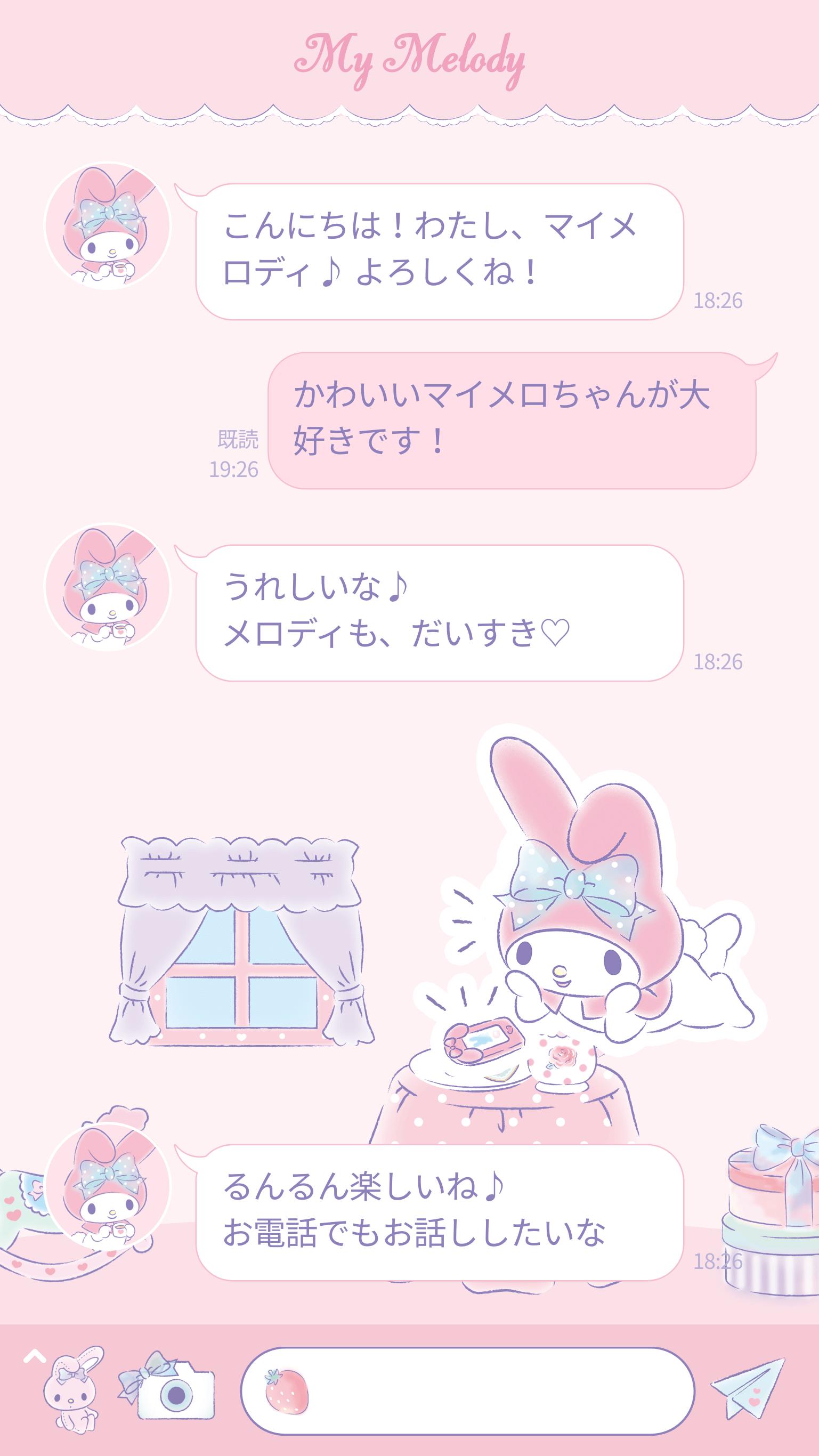 マイメロディ アプリ My Melody 美樂蒂