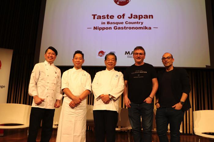 Taste of Japan in Spain ~ Nippon Gastronomika ~ スペイン 日本食