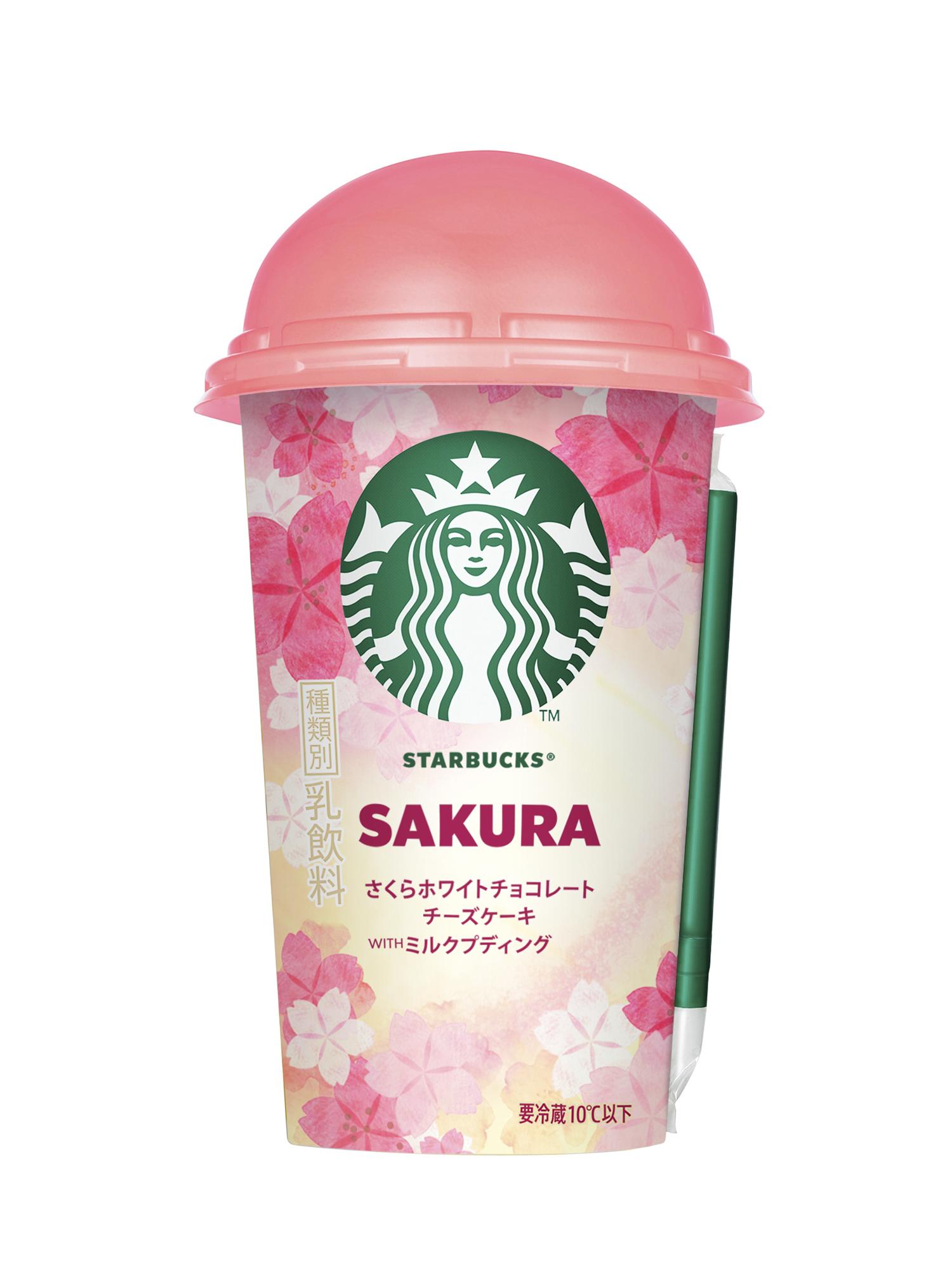 sakura-starbucks-2