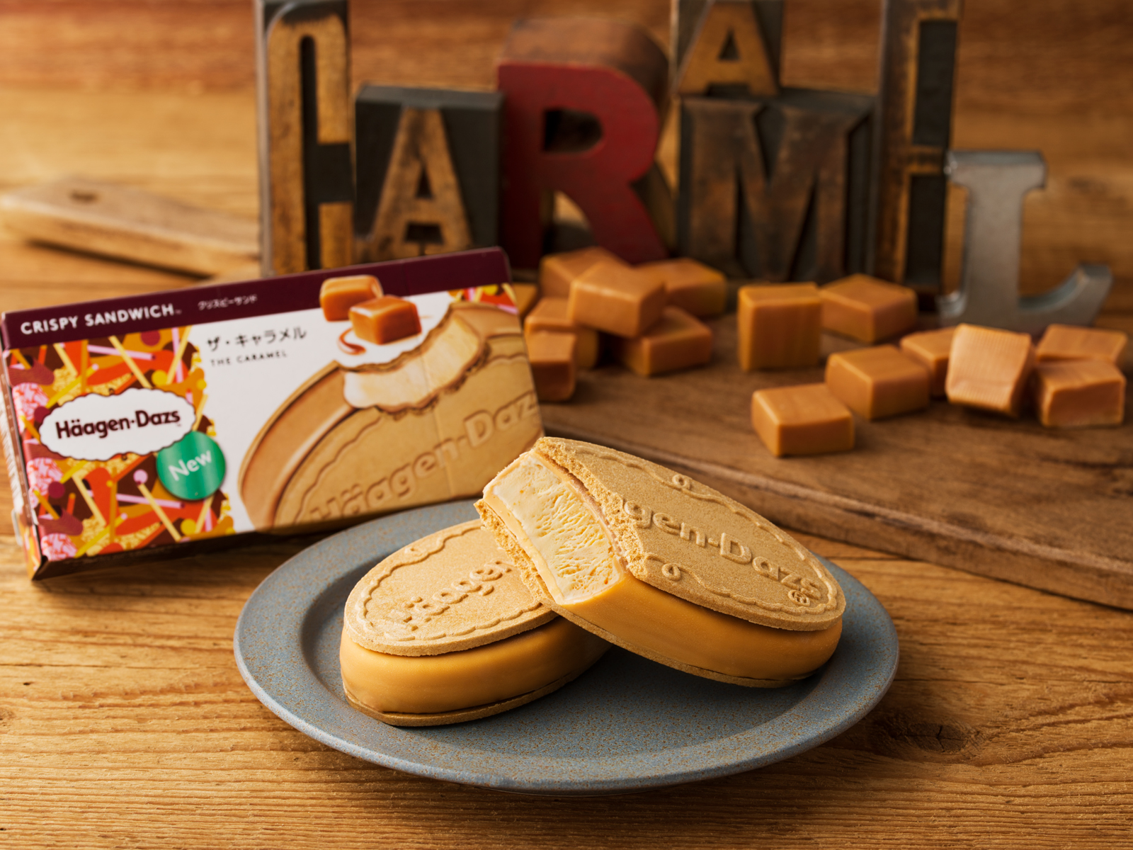 %e3%82%b6%e3%83%bb%e3%82%ad%e3%83%a3%e3%83%a9%e3%83%a1%e3%83%ab-the-caramel-haagen-dazs