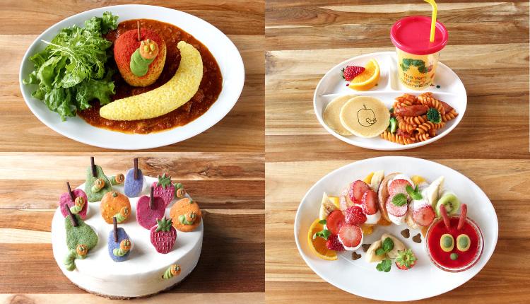 はらぺこあおむしカフェ_The-Very-Hungry-Caterpillar-Cafe_好饿的毛毛虫-咖啡_