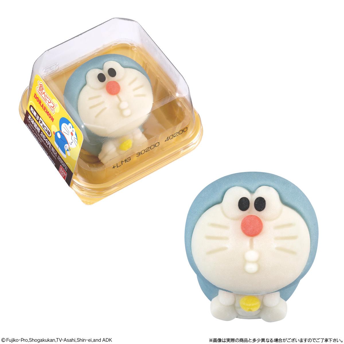 Doraemon 50th Letter Set Made in Japan 2020 Japanese Anime