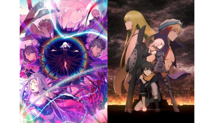 Fate-アニメイト フェア