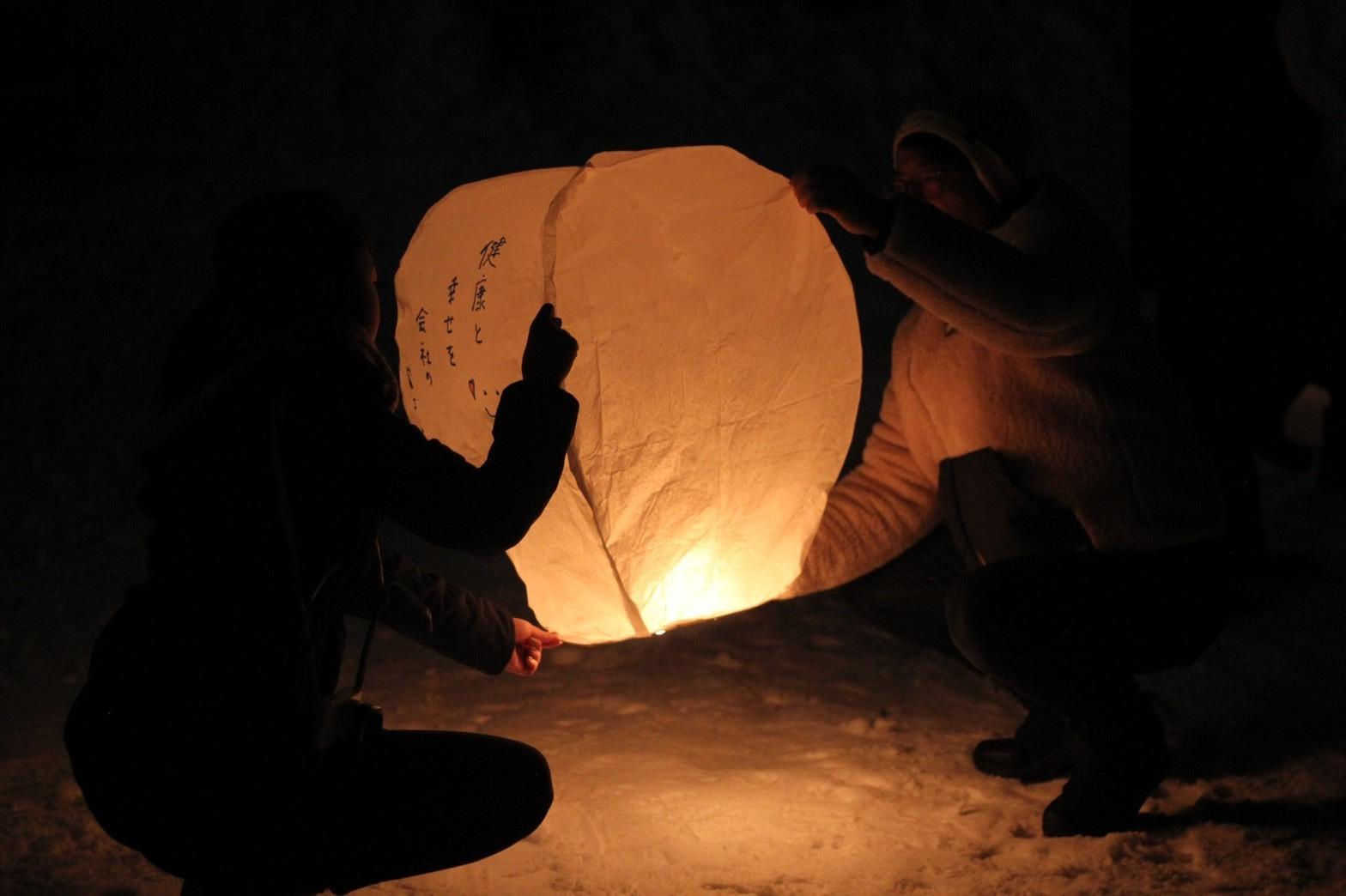 新潟 ランタン lantern Niigata グリーンピア津南_3