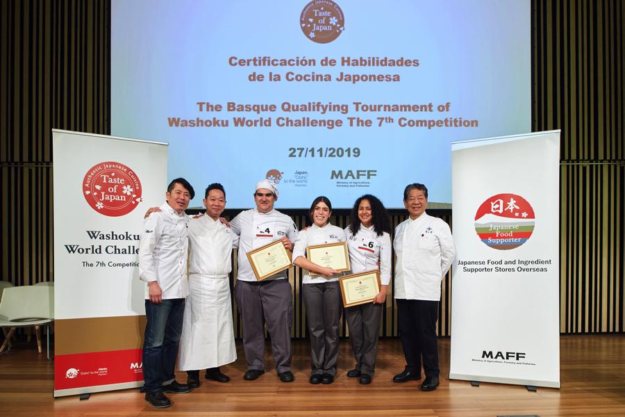 和食和食ワールドチャレンジ Taset of Japan in Basque Country. スペイン バスク _24