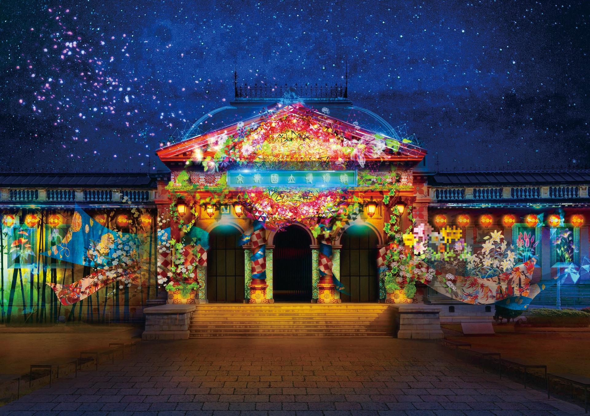 京都国立博物館プロジェクションマッピング_Kyoto National Museum Projection Mapping_京都國立博物館光雕投影_