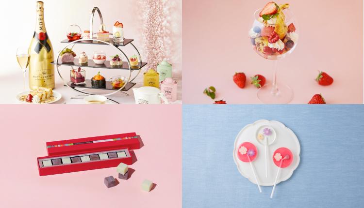 銀座シックス-GINZA-SIX-春 スイーツ Sweets