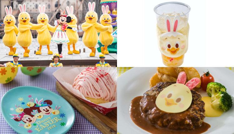 Disney-Easter