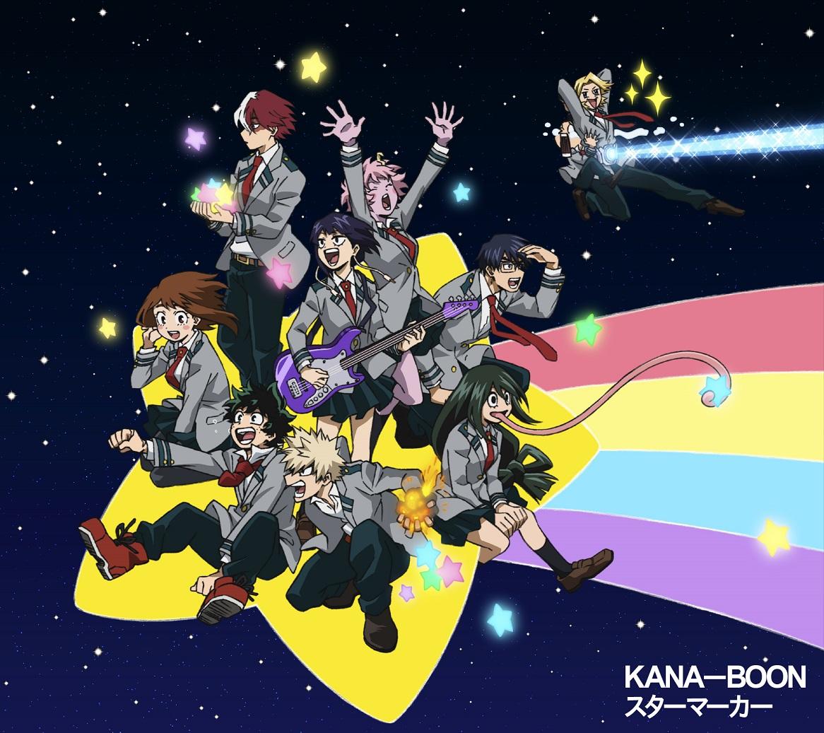 kb_starmarker-2