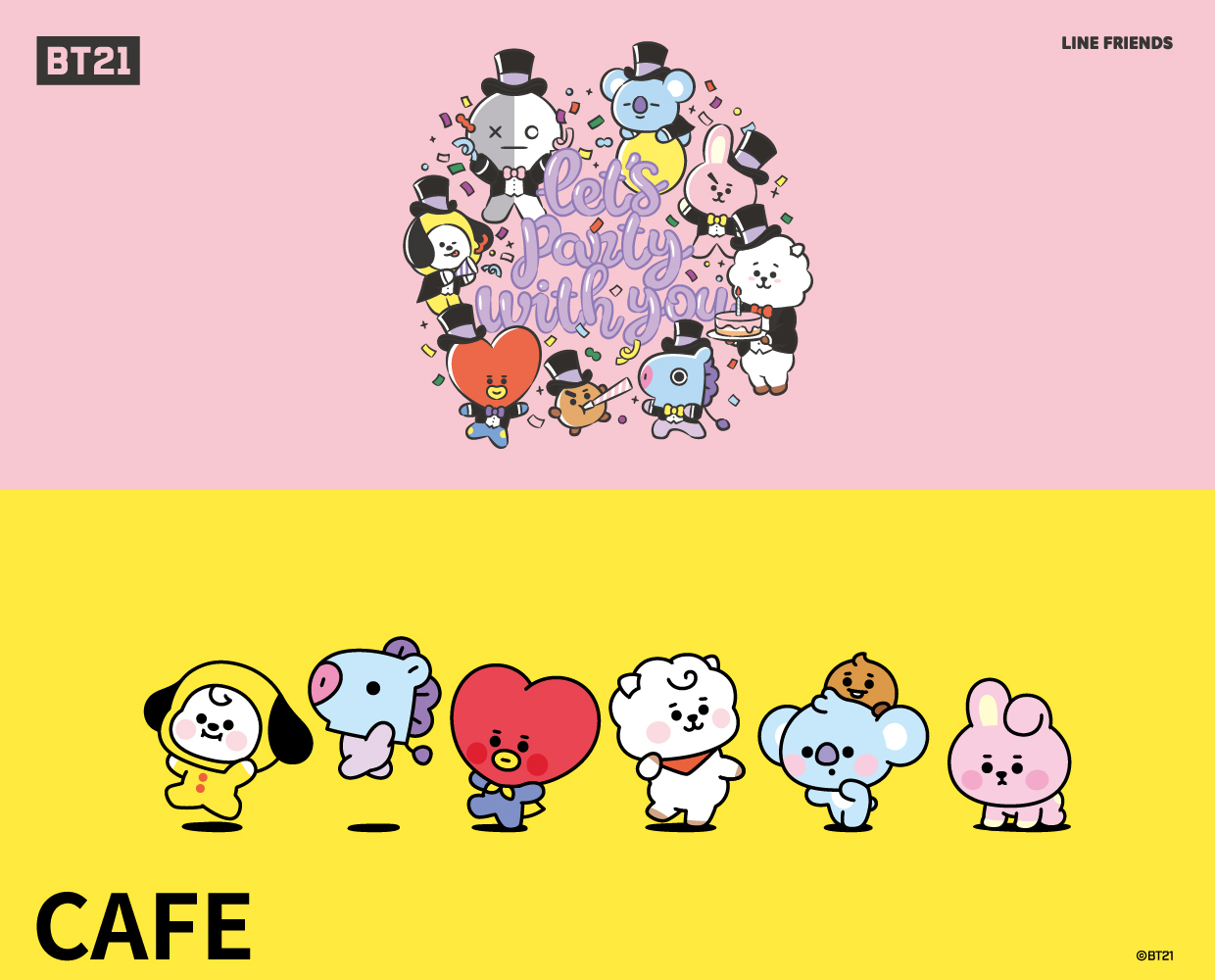 bt21cafe_web01_top%e3%83%8f%e3%82%99%e3%83%8a%e3%83%bc-3-2