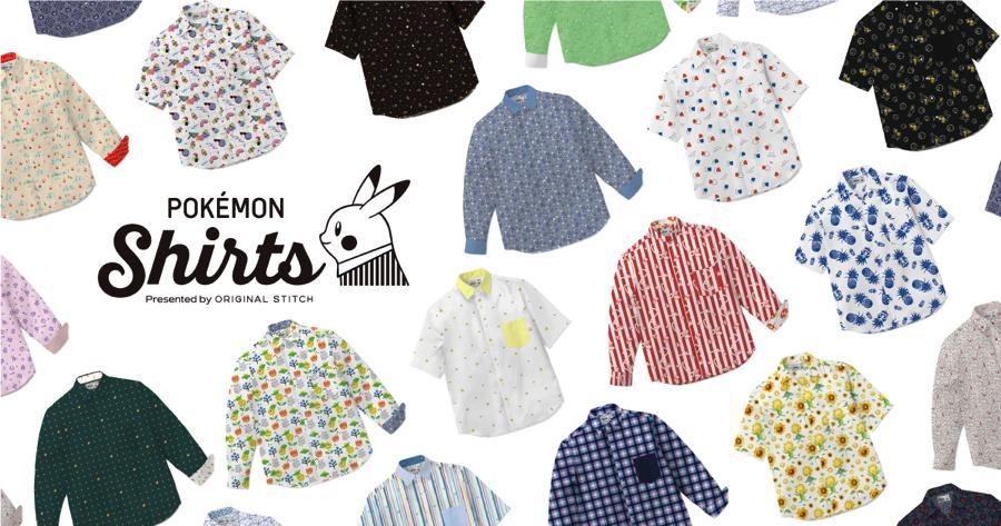 ポケモンシャツ Pokemon shirts _original キッズサイズ Kids size_ビジュアルmain