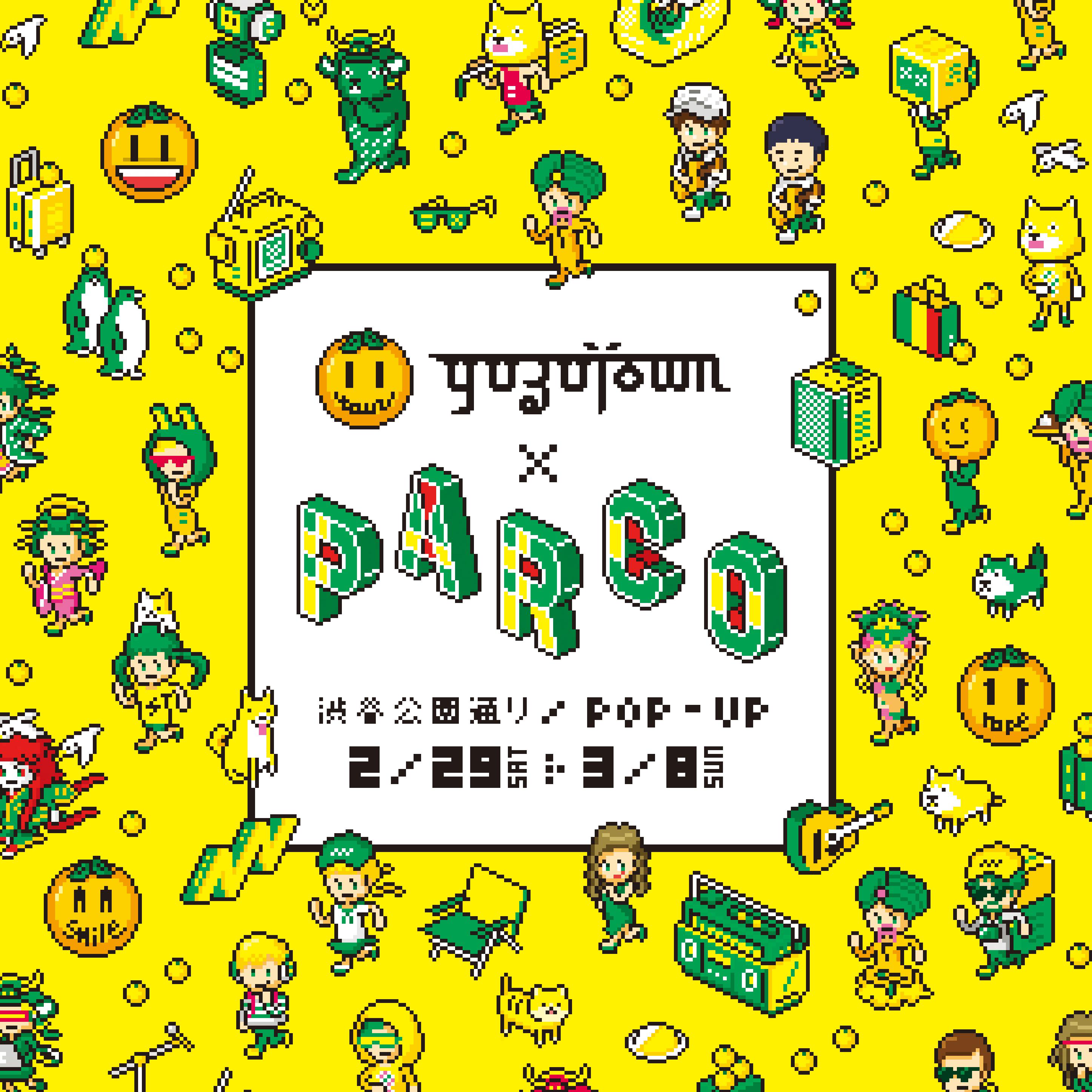 ゆず 渋谷parcoにて Yuzutown Pop Upショップが期間限定オープン