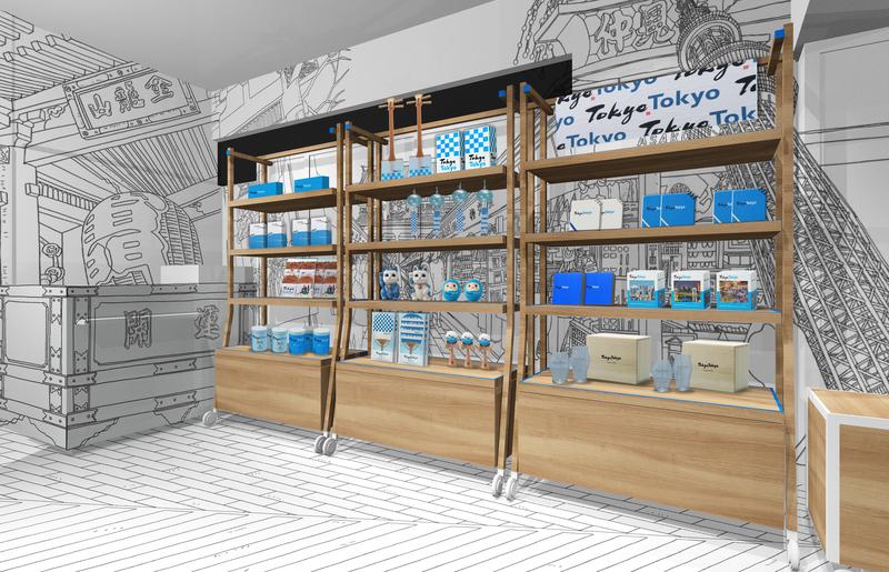 tokyo-tokyo-official-souvenir-shop__%e6%9d%b1%e4%ba%ac%e3%81%8a%e5%9c%9f%e7%94%a3%e5%ba%97_%e6%9d%b1%e4%ba%ac%e7%b4%80%e5%bf%b5%e5%93%81%e5%95%86%e5%ba%97-2