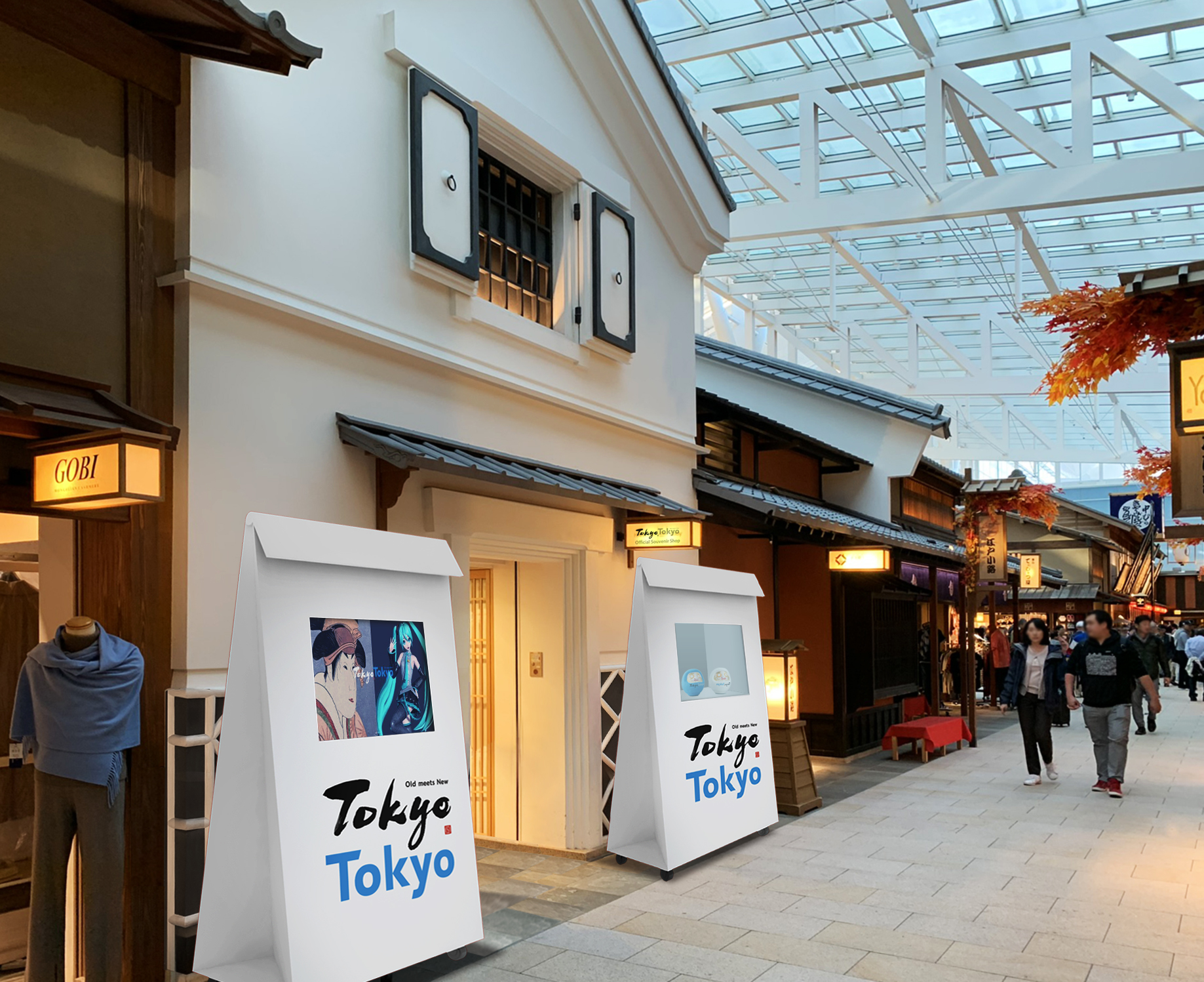 tokyo-tokyo-official-souvenir-shop_%e6%9d%b1%e4%ba%ac%e3%81%8a%e5%9c%9f%e7%94%a3%e5%ba%97%ef%bc%bf%e6%9d%b1%e4%ba%ac%e7%b4%80%e5%bf%b5%e5%93%81%e5%95%86%e5%ba%97_-2