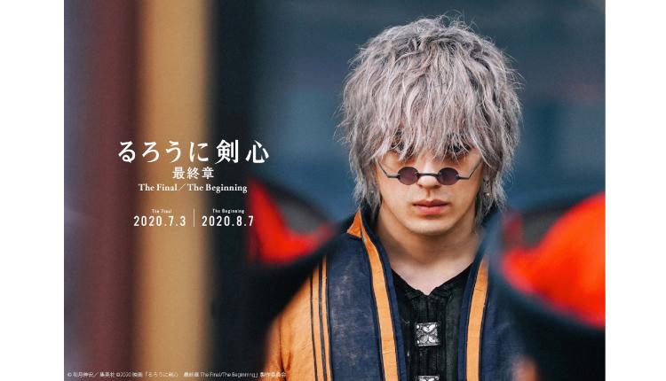 Revelada la imagen promocional y los actores de la nueva película de Rurouni Kenshin, The Final/The Beginning | MOSHI MOSHI NIPPON | もしもしにっぽん
