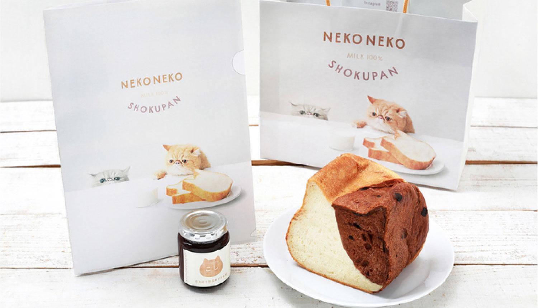 ねこ型食パン専門店-Cat-Shaped-Bread-Bakery-貓型麵包專賣店_2-2