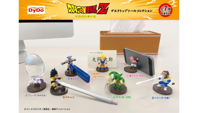 ドラゴンボール Z デスクトップツール Dragon Ball Z Desk Tools DyDo飲品附贈!七龍珠Z桌上小物系列
