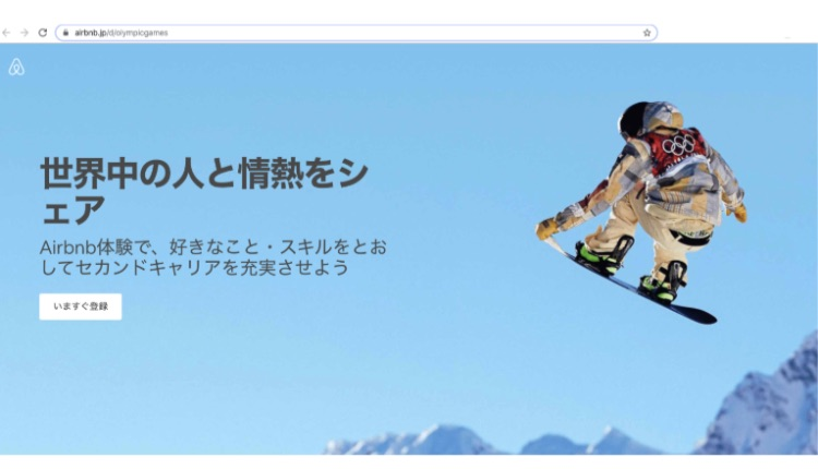 Airbnbオリンピアン・パラリンピアン Airbnb Olympian Paralympian 爱彼迎 殘奧會 奧運會_1
