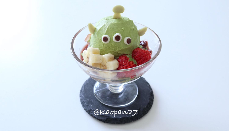 かおりのレシピ_Kaori's-recipe_kaori食譜