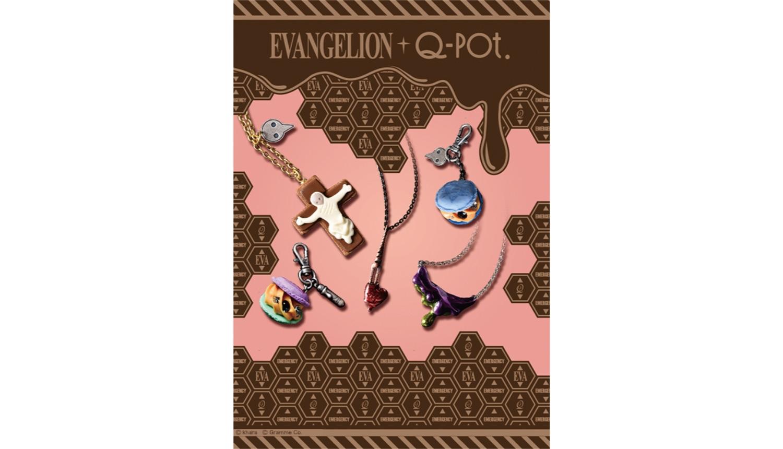 エヴァンゲリオン × Q-pot. カフェ Evangelion Q-pot. cafe 新世紀福音戰士Q-pot.咖啡__14