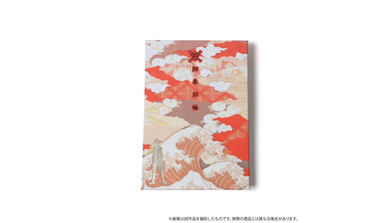 ONE PIECE Shrine Temple Stamp Book ワンピース御朱印帳 海賊王 紅戳書