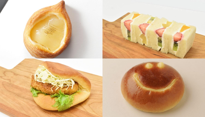東京駅パン-Tokyo-Station-Pastries-東京站麵包
