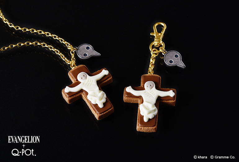 EVANGELION Spear of Longinus Mini Pendant Necklace Silver Japan Anime Jewerly
