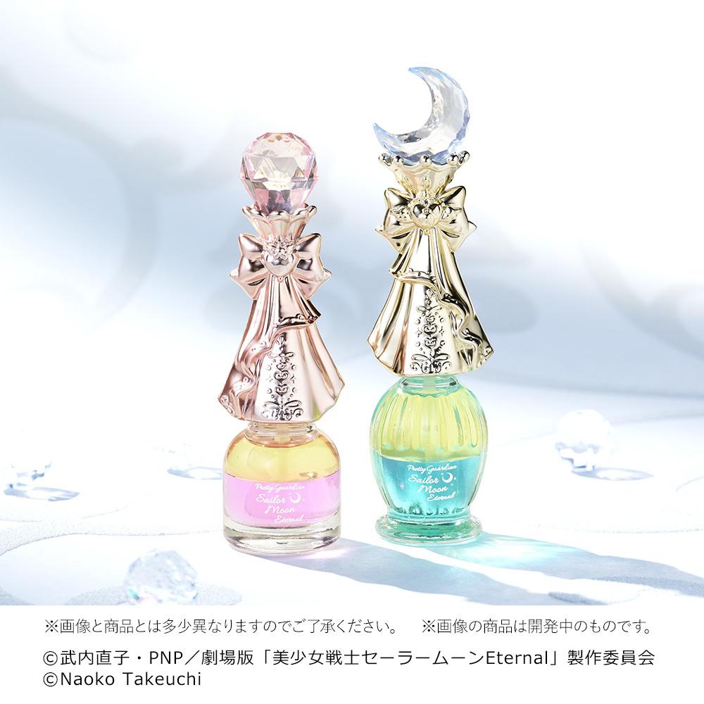 セーラームーンネイルオイル Sailor Moon Nail Oil 美少女戰士_
