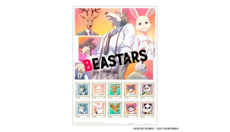 BEASTARS ビースターズ-2