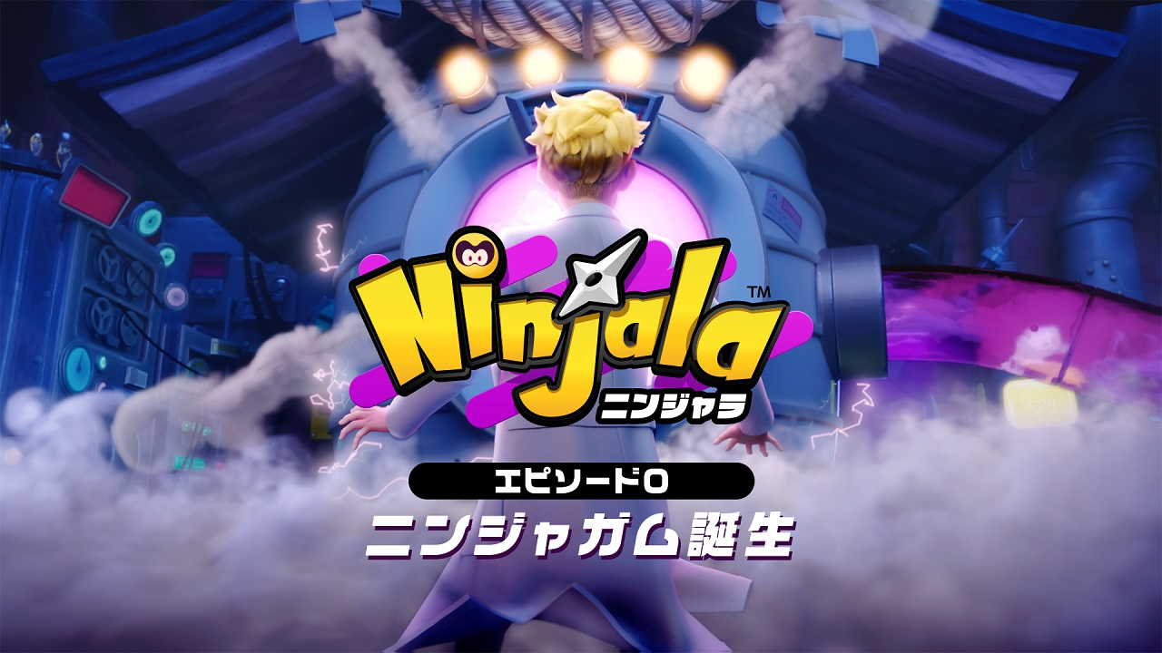 Ninjala ニンジャラ 任天堂Switch_1