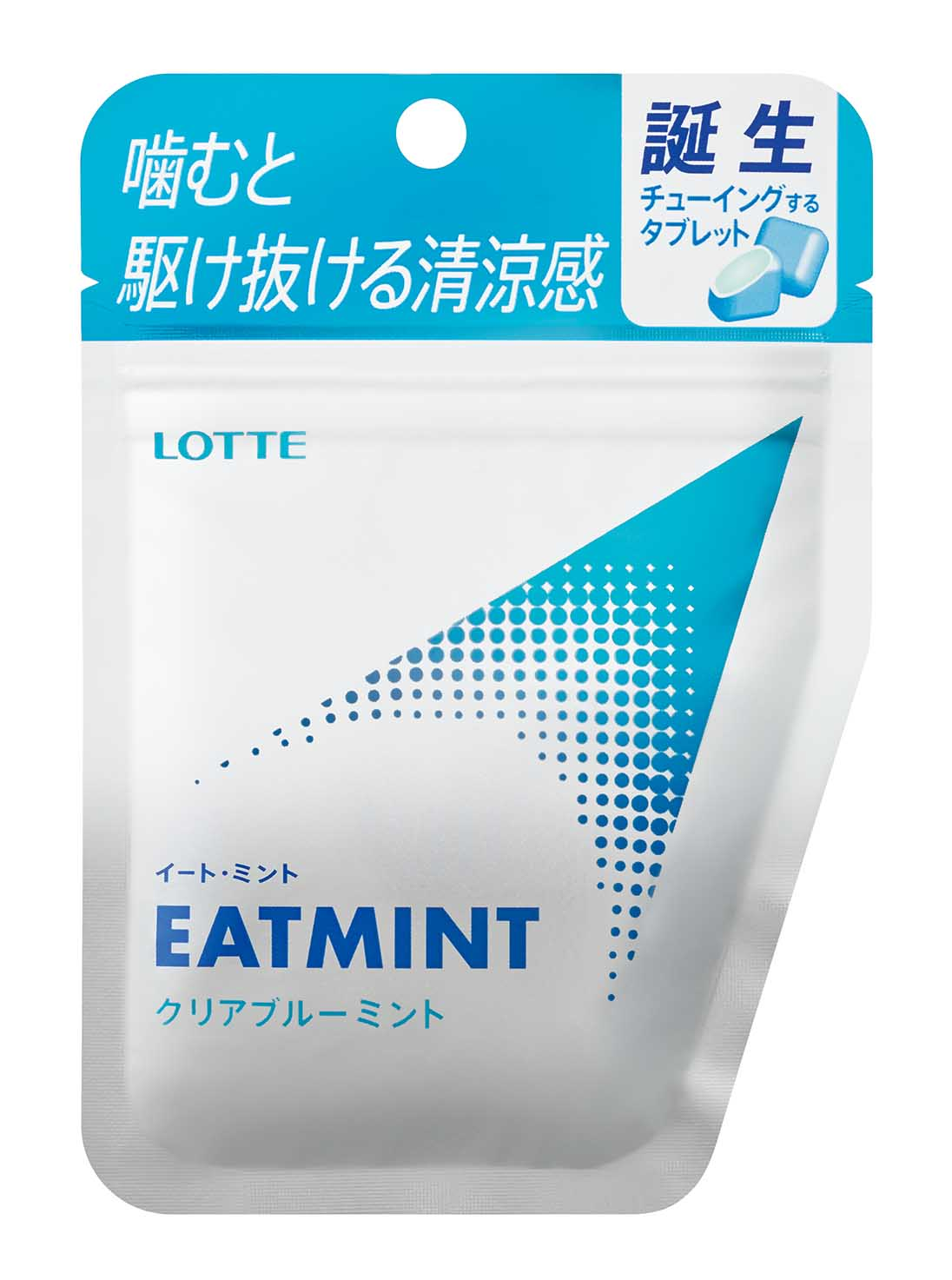 %e7%ab%b9%e5%86%85%e6%b6%bc%e7%9c%9f-ryoma-takeuchi_6-2