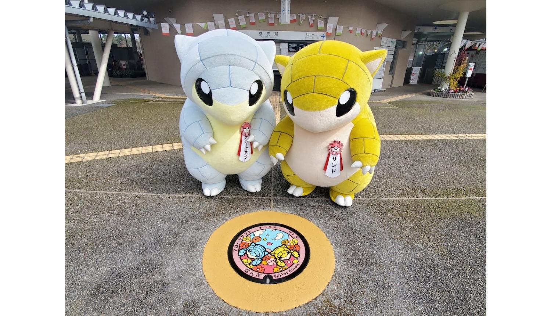 ポケモンマンホール Pokemon Manhole Covers 寶可夢 人孔蓋