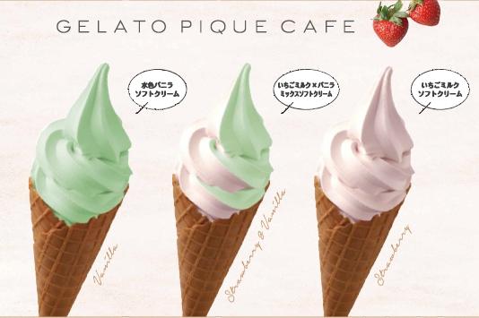 gelato pique cafe いちごフェア Strawberry Fair 咖啡店草莓節_5