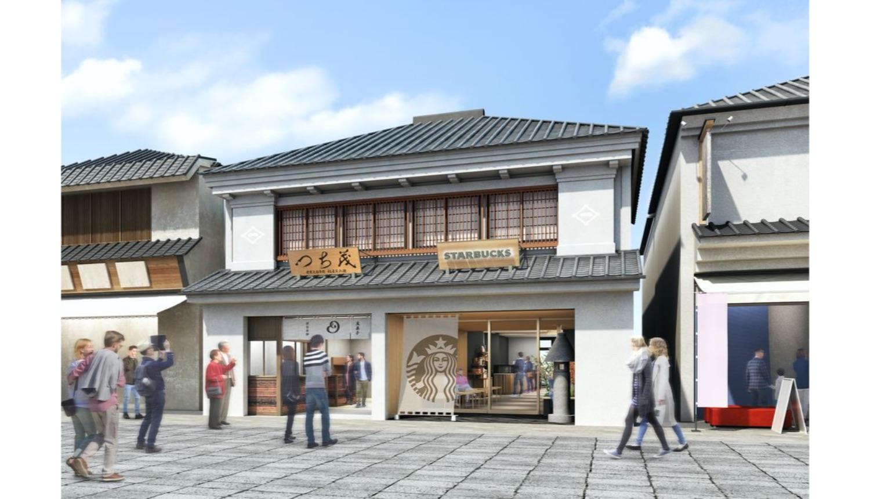 信州善光寺 スターバックス 信州善光寺星巴克 Zenkō-ji Temple Starbucks
