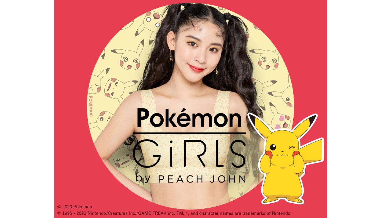 ポケモン-下着-Pokemon-Underwear-寵物小精靈內衣-