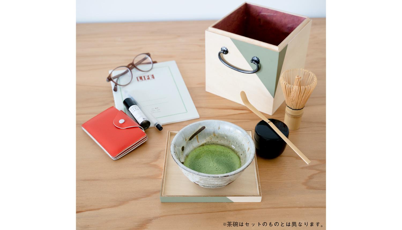 イップクボックス-抹茶-Ippukubox-Matcha-Ippukubox-抹茶