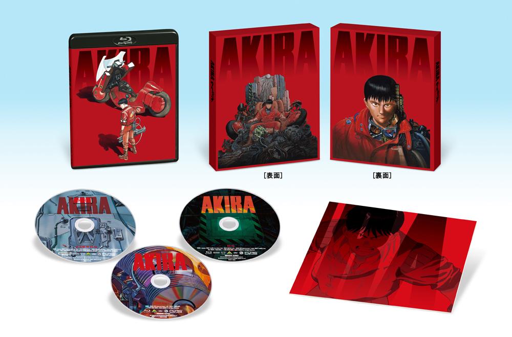 Akira Anime Film Gets 4k Ultra Hd Blu Ray Remaster Release Moshi Moshi Nippon もしもしにっぽん