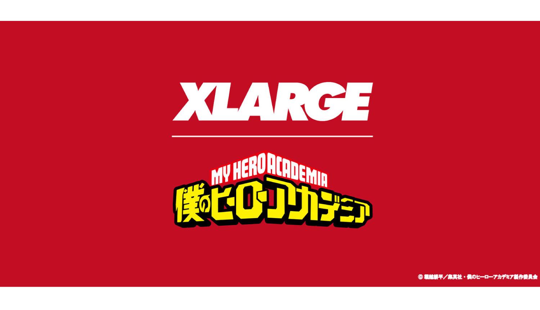 Xlargeがtvアニメ 僕のヒーローアカデミア とのコラボレーションを発表 Moshi Moshi Nippon もしもしにっぽん